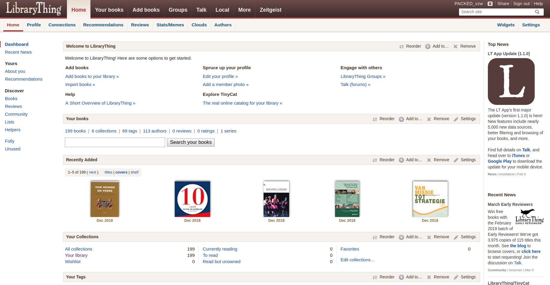 screenshot Librarything